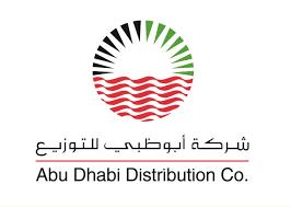 Abu Dhabi Distribution Company (ADDC)