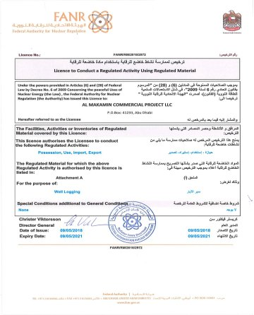 Federal Authority for Nuclear Regulation License