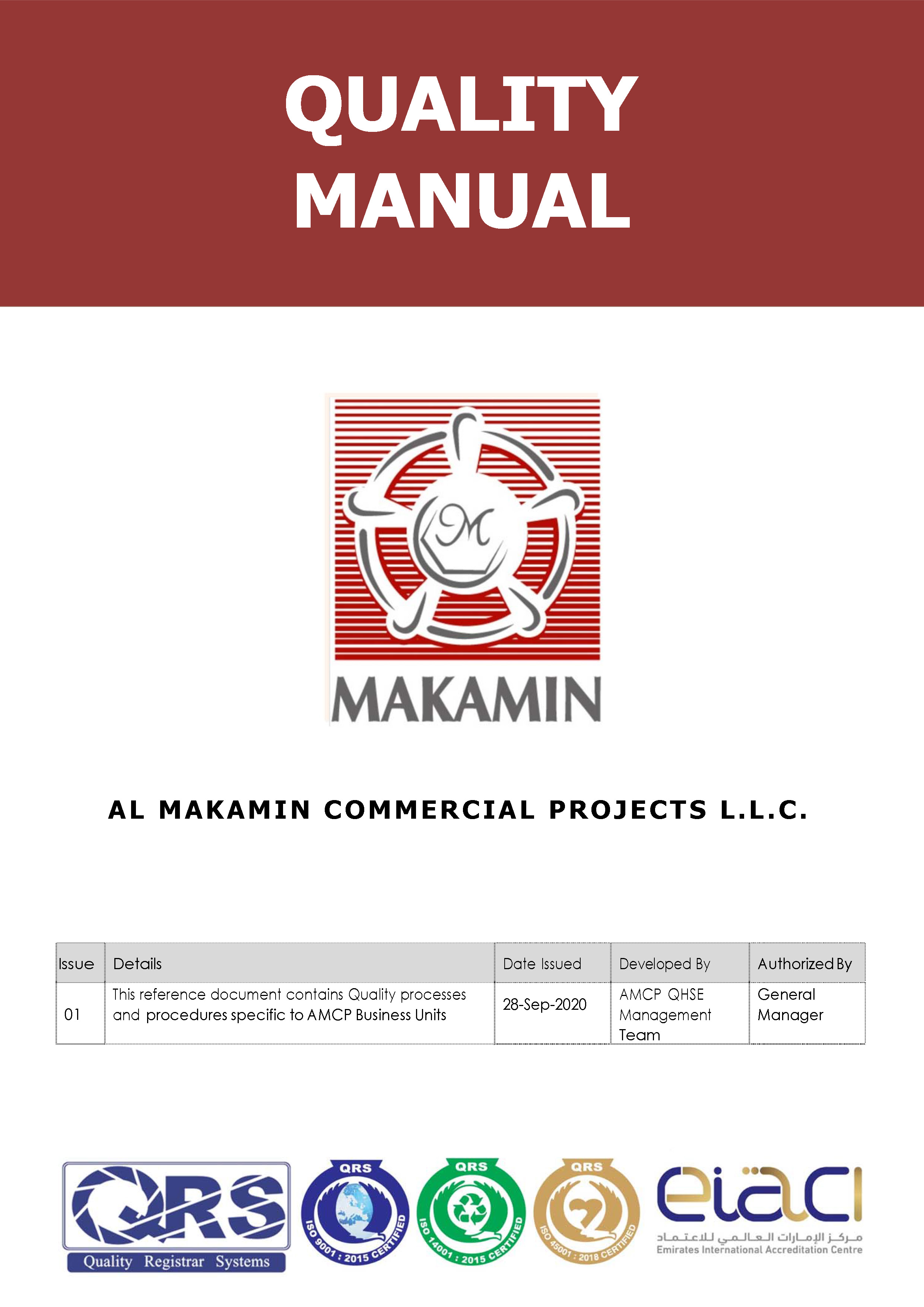 QMS Certified Manual